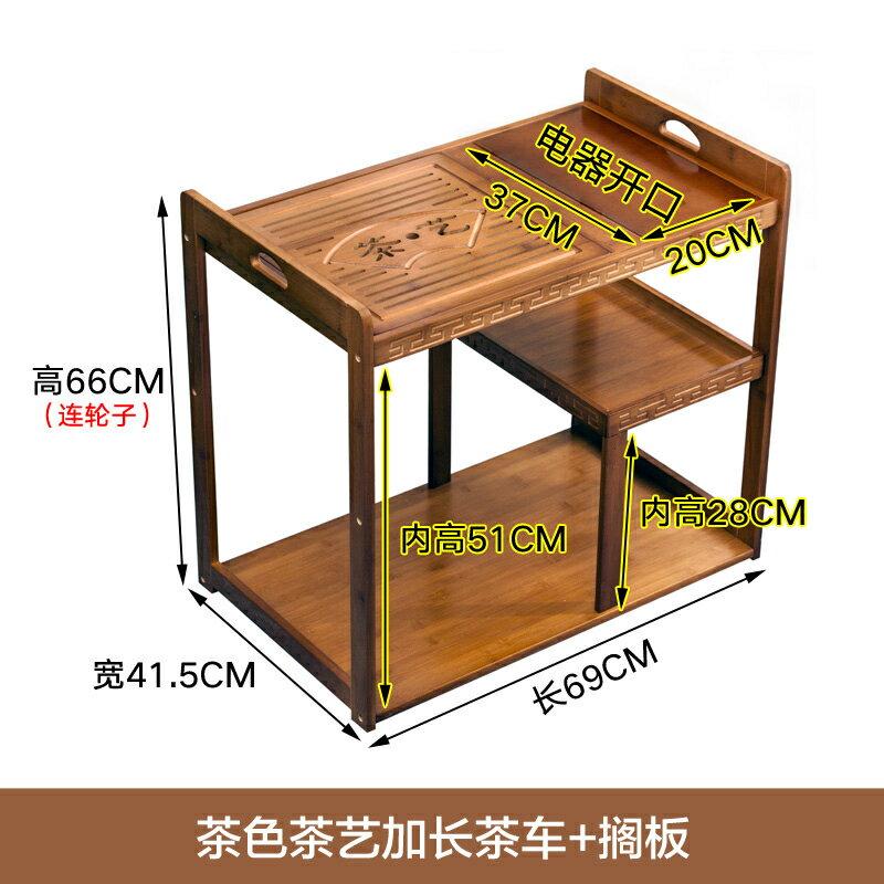 茶桌家用小茶臺客廳移動茶幾茶車陽臺燒水泡茶櫃茶具收納置物架子