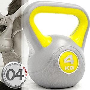 KettleBell運動4公斤壺鈴(8.8磅)4KG壺鈴.拉環啞鈴搖擺鈴.舉重量訓練.重力健身器材.推薦哪裡買C171-1804