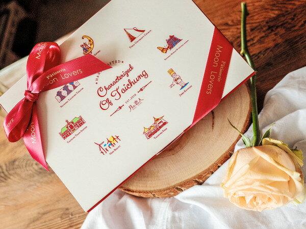 日本天皇獎四入組~和歌山柚子磅蛋糕*2+大人氣燒菓子組*2免運!!! 2