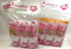 【八八八】e網購~ 【克潮靈 環保型補充包 3入裝】除濕 防潮 防霉 除濕桶補充包 替換包