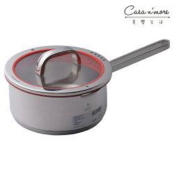 【WMF】 Function 4 單手鍋 不鏽鋼湯鍋 不鏽鋼燉鍋 20cm 德國製造