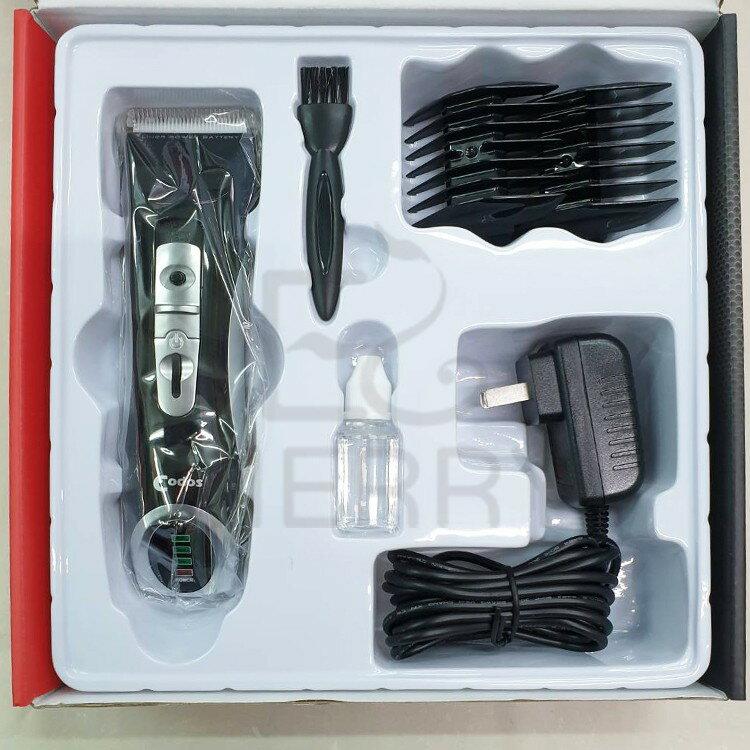 《現貨》Codos 科德士 CHC-912專業理髮器 電推 電剪【EZ MERRY 易美網】
