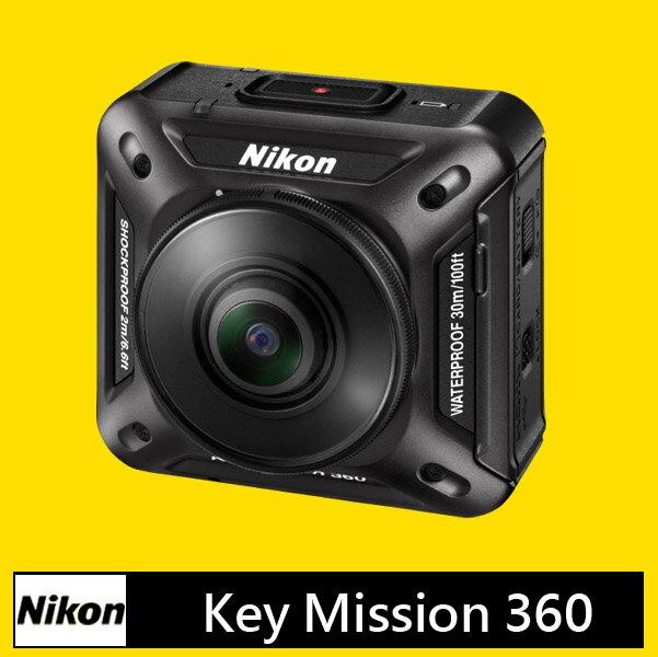 Nikon KeyMission 360 運動攝影機★(公司貨)★12/31登錄送 Nikon萬用包 + 轉接環 + 手機讀卡機