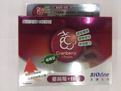 BIOline專利蔓越莓蜂膠  60粒