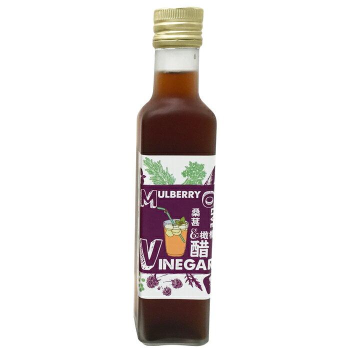 桑葚橄欖醋250ML /  健康果醋 /  促進新陳代謝  /  天然釀造 3