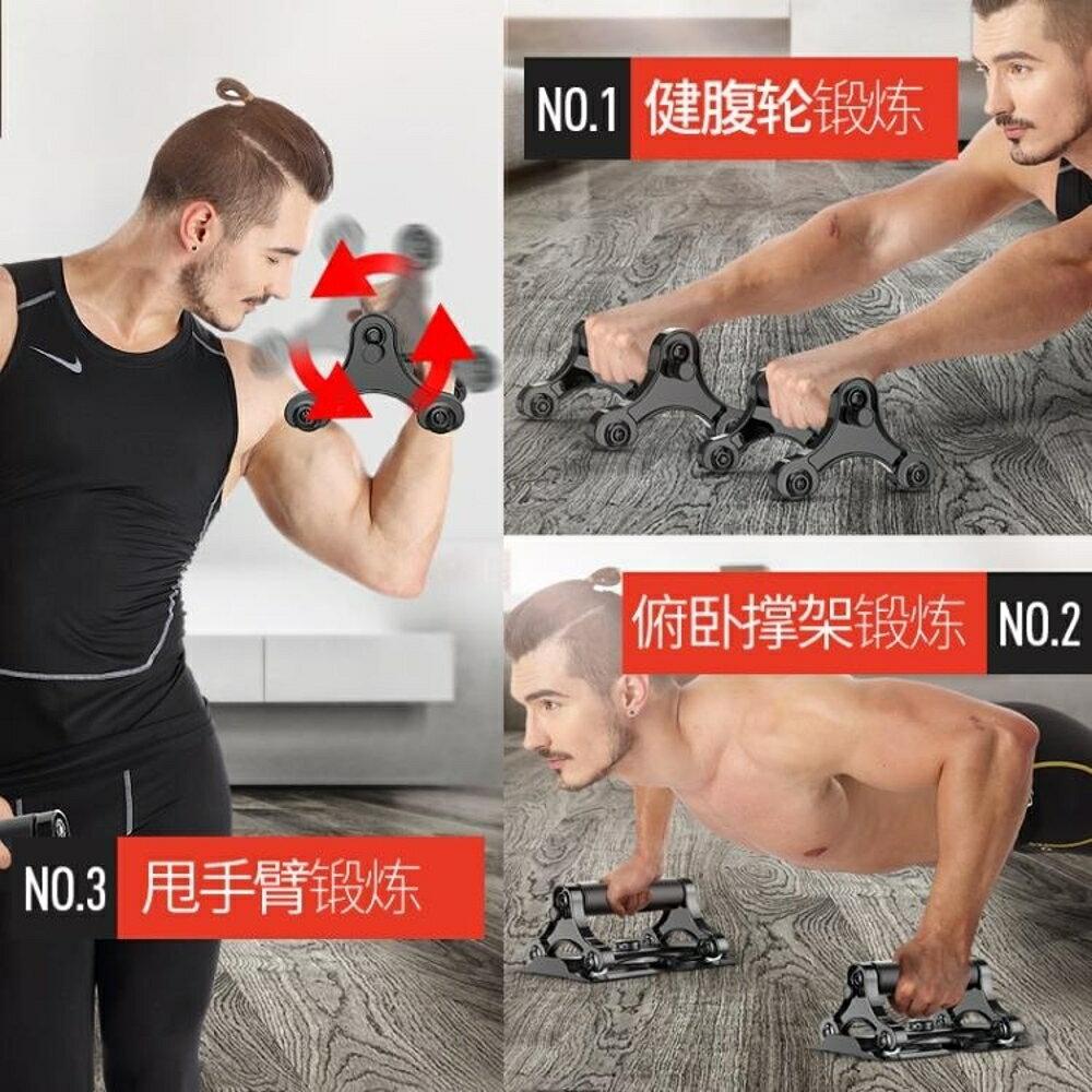 健腹輪三合一俯臥撐支架練腹肌健腹肌神器健腹輪腹肌輪男女健身器材家用 618年中鉅惠