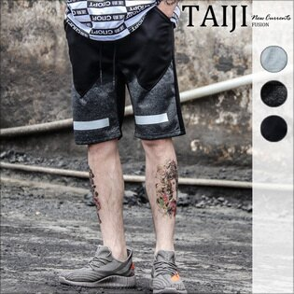 潮流短褲‧幾合撞色剪裁設計休閒短褲‧三色【NQ829】-TAIJI-