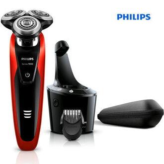 免運費 Philips飛利浦 高階頂級款電鬍刀/電動刮鬍刀/刮鬍刀 S9151