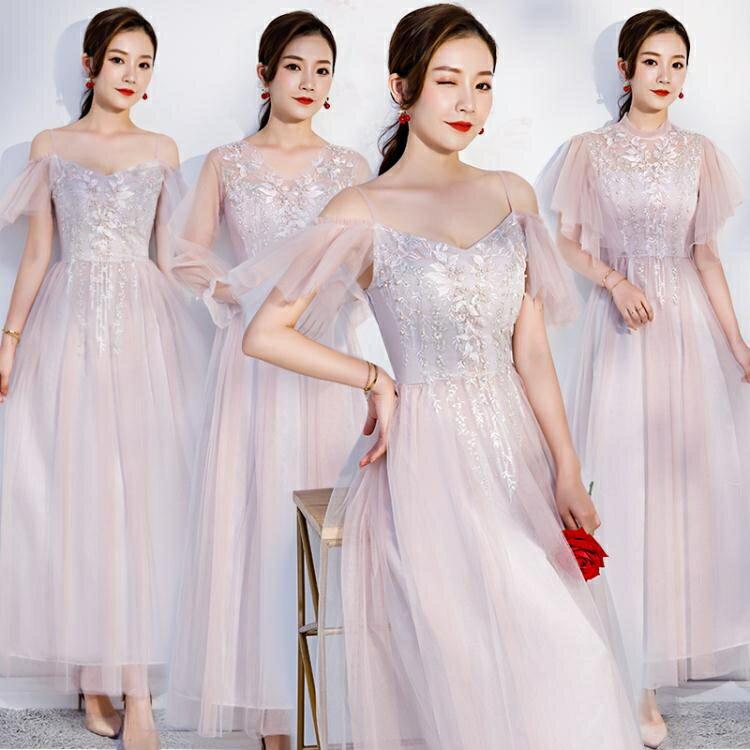 伴娘服 伴娘服2020新款春季氣質伴娘禮服女姐妹晚禮服小禮服裙子平時可穿