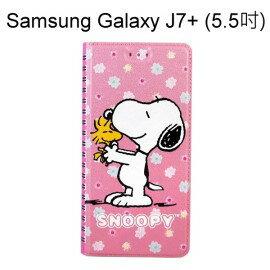 SNOOPY彩繪皮套[筆記本粉]SamsungGalaxyJ7+J7Plus(5.5吋)史努比【正版授權】