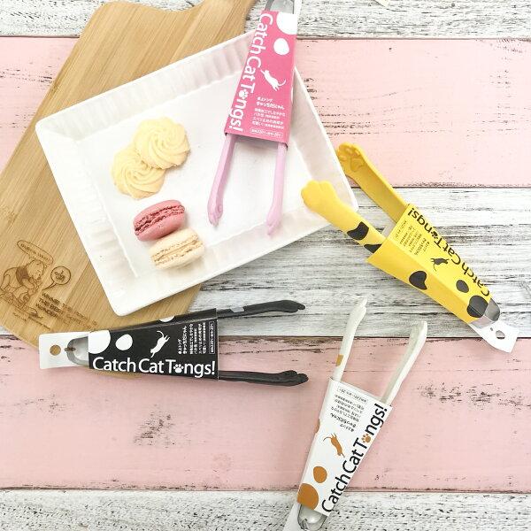 Alice餐廚好物:|現貨|日本空運抗菌貓爪肉球食物夾料理夾|日本製|人氣商品|
