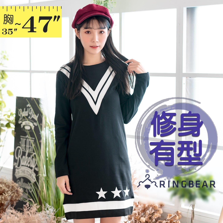 氣質洋裝--亮眼造型撞色羅紋星星拼接口袋寬鬆圓領長袖連衣裙(黑L-3L)-A351眼圈熊中大尺碼 1