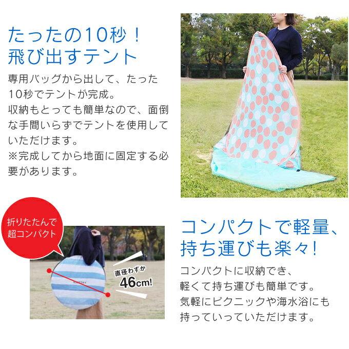 日本 Sifflus 野餐秒開帳 抗UV  附收納袋 / 526-hnw-sff-37。3色-日本必買 日本樂天代購(4957*1)。件件免運 2