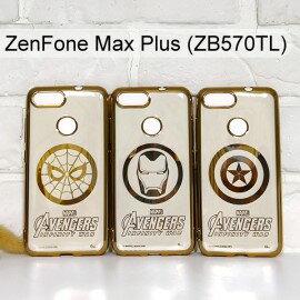 漫威復仇者電鍍軟殼ASUSZenFoneMaxPlus(ZB570TL)5.7吋蜘蛛人鋼鐵人美國隊長【Marvel正版】