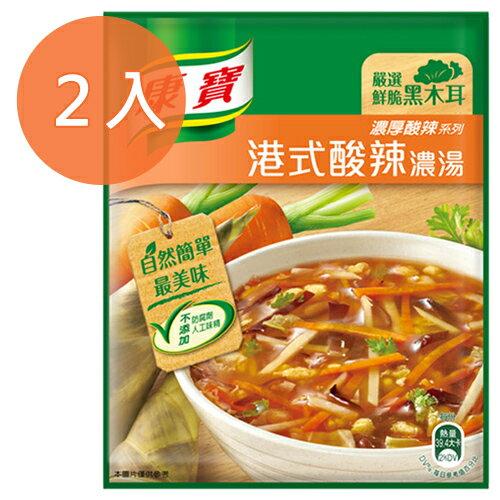 康寶 濃厚酸辣系列 港式酸辣濃湯 46.6g (2入) / 組 0