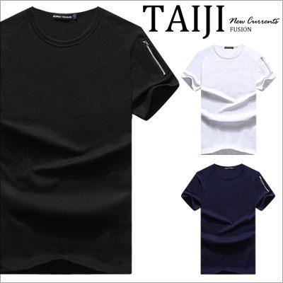 潮流短T【NP1055】日韓風格‧MA-1風格拉鍊造型圓領棉質短T‧三色