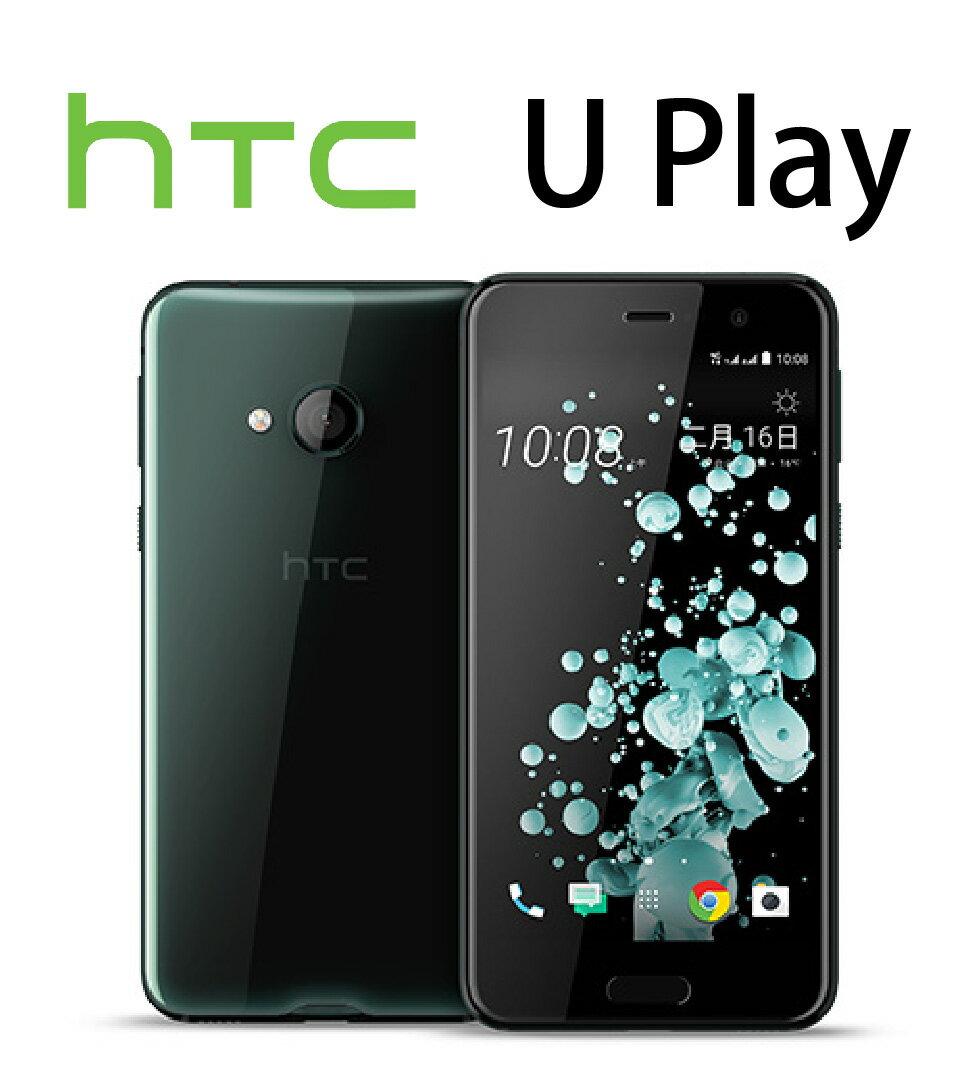 HTC U Play 4G/64G 《贈空壓殼+HTC旅行組》-黑[6期零利率]