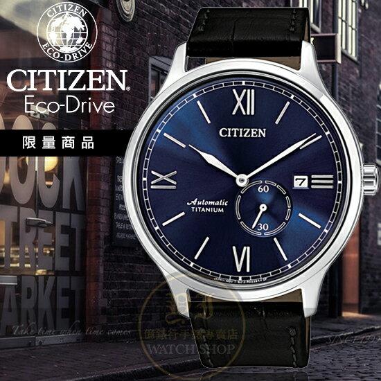 CITIZEN日本星辰任賢齊吳慷仁代言復古紳士自動上鍊機械限量腕錶NJ0090-21L公司貨