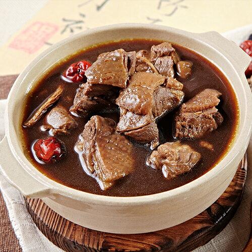 元進莊-淮山雞湯1200g嚴選台灣紅羽土公雞搭配多種中藥材熬煮