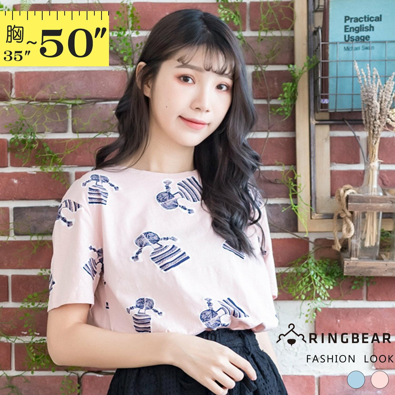 棉T--舒適可愛風辮子少女印花減齡寬鬆修身圓領短袖T恤(粉.藍L-4L)-T339眼圈熊中大尺碼 1