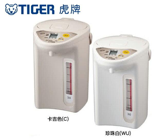 【TIGRT 虎牌】3.0L微電腦電熱水瓶 (PDR-S30R)