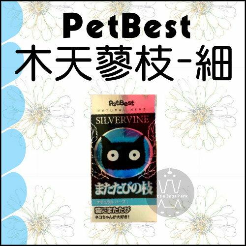 +貓狗樂園+ PetBest|貓的萬應藥。木天蓼枝。細|$280 - 限時優惠好康折扣