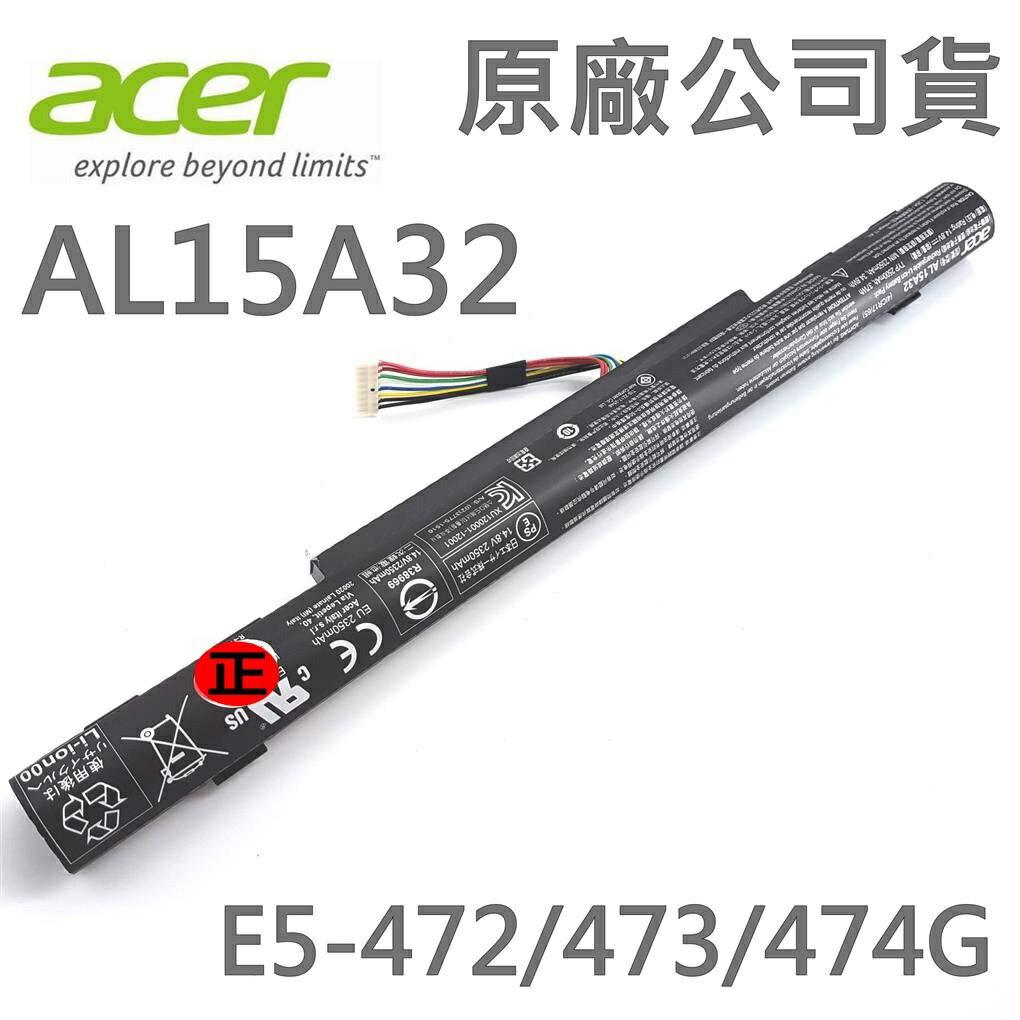 筆電達人 公司貨 宏碁 ACER 原廠電池 AL15A32 適用筆電 V3-574G E5-473G E5-573G V3-574 E5-472G E5 E5-573G,E5-772...