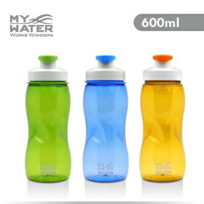MY WATER 便捷運動水壺 600ml 3色可選