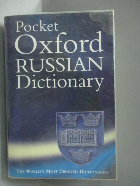 ~書寶 書T8/字典_KGE~The Pocket Oxford Russian Dict