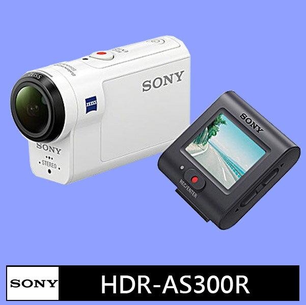 分期0利率★SONY HDR-AS300R 運動攝影機 ★(公司貨)
