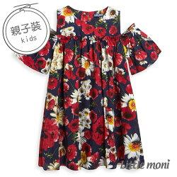 Little moni 夏日花卉露肩洋裝-深藍