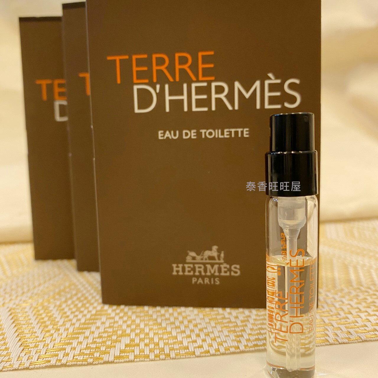 Hermes 愛馬仕大地極致清新淡香水 / Terre d'Hermes / 針管 / 試管 / 2ml*3 2