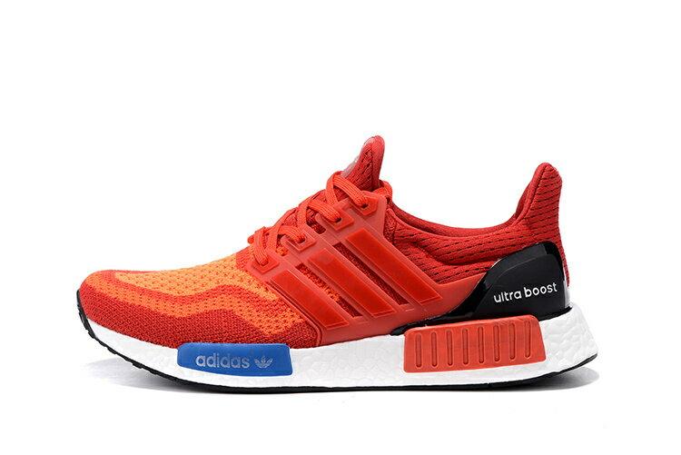 Adidas NMD Ultra Boost 橘紅 男款