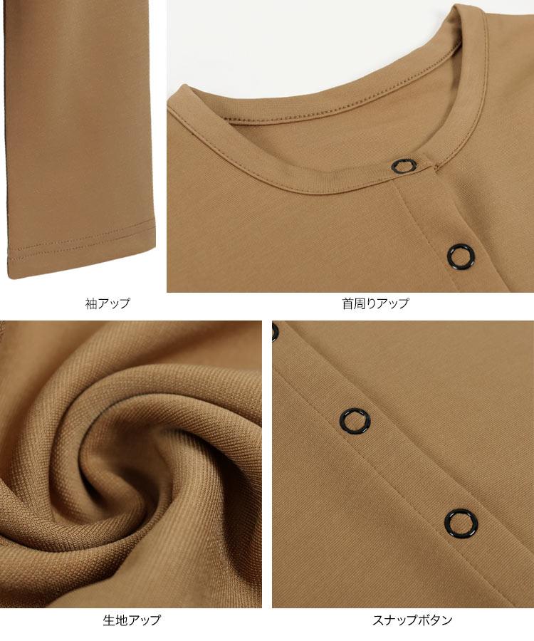 日本Kobe lettuce  /  百搭率性圓領外套   /  k959  /  日本必買 日本樂天直送  /  件件含運 6