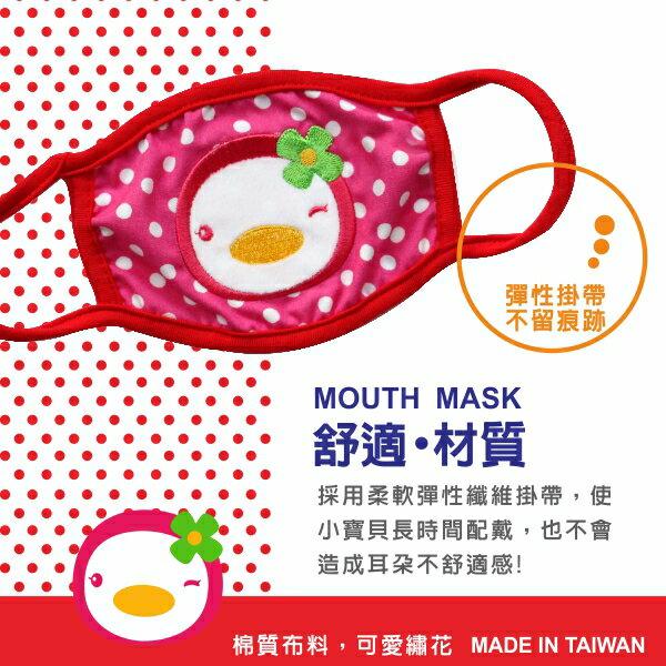 『121婦嬰用品館』PUKU 派對保暖防塵口罩 - 黃 3