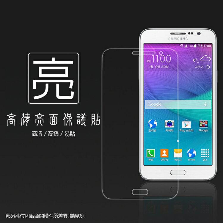 亮面螢幕保護貼 SAMSUNG 三星 Galaxy Grand Max G720 保護貼 亮貼 亮面貼