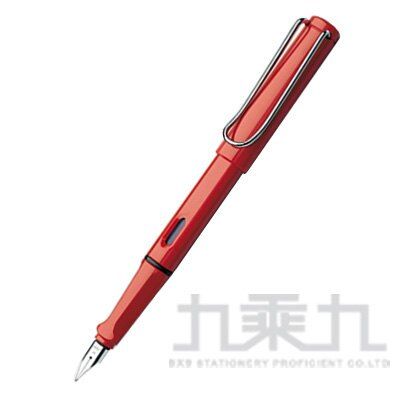 【618購物節 最低五折起】LAMY SAFARI 狩獵者系列 鋼筆-紅