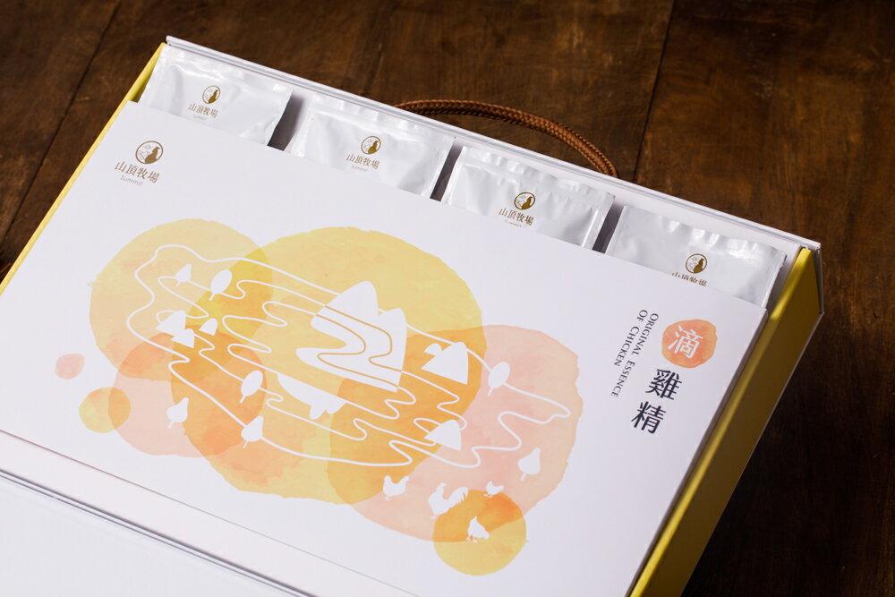 【山頂牧場滴雞精禮盒組】禮盒(60ml*20包 / 盒)x2 3