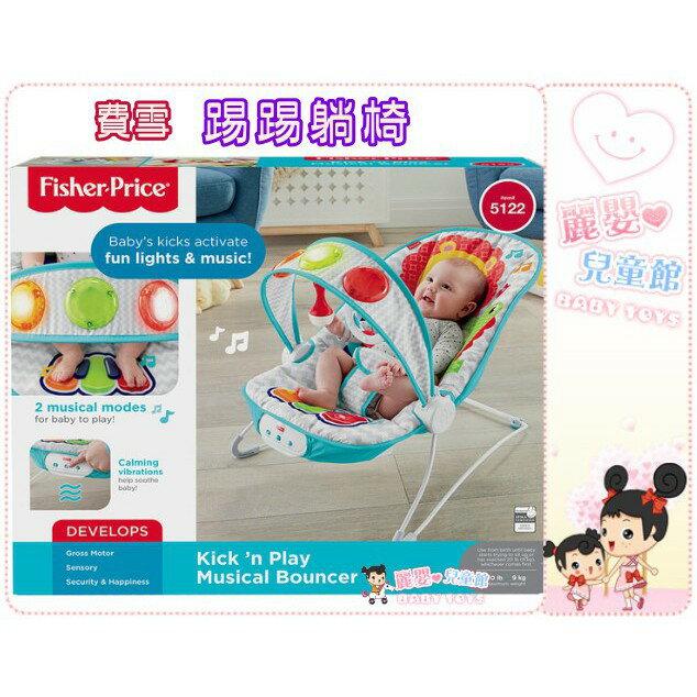 麗嬰兒童玩具館~費雪牌 Fisher-Price 踢踢腳鋼琴躺椅 2