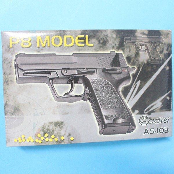 台灣製空氣槍 P8 MODEL BB槍 AS-103 加重型玩具槍(黑色)/一支入{促550}