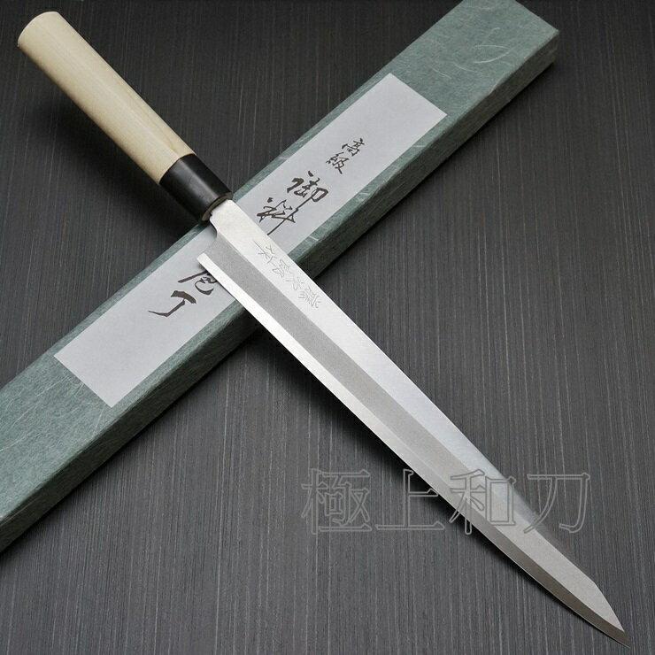 藤次郎白紙鋼柳刃 生魚片刀 日本原裝進口