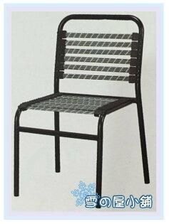 ╭☆雪之屋居家生活館☆╯276-13P297-20扁條黑管健康椅休閒椅躺椅