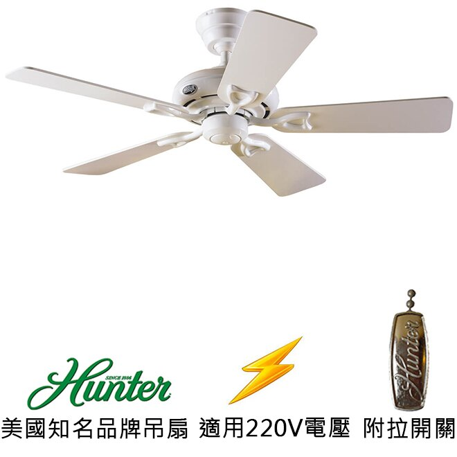 <br/><br/>  [top fan] Hunter Seville II 44英吋吊扇(24037-220)白色<br/><br/>