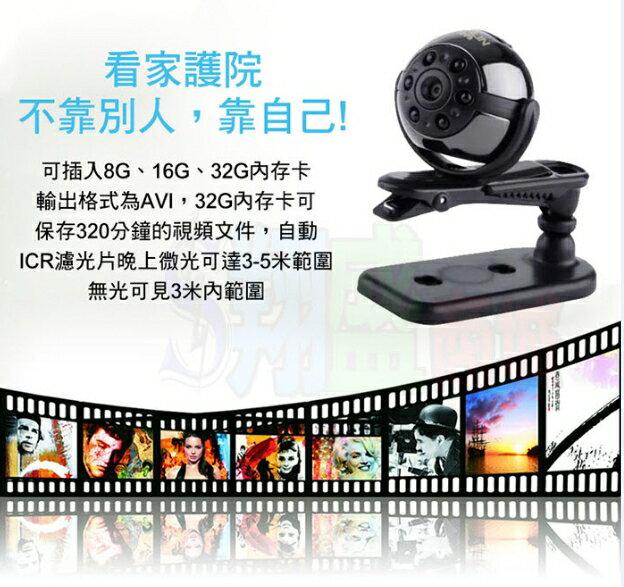 GM數位生活館🏆HANLIN-DV9 超小高清1080P球型攝影機 蒐證監視密錄器 夜視 攝影機 邊充邊錄 行車紀錄器 5
