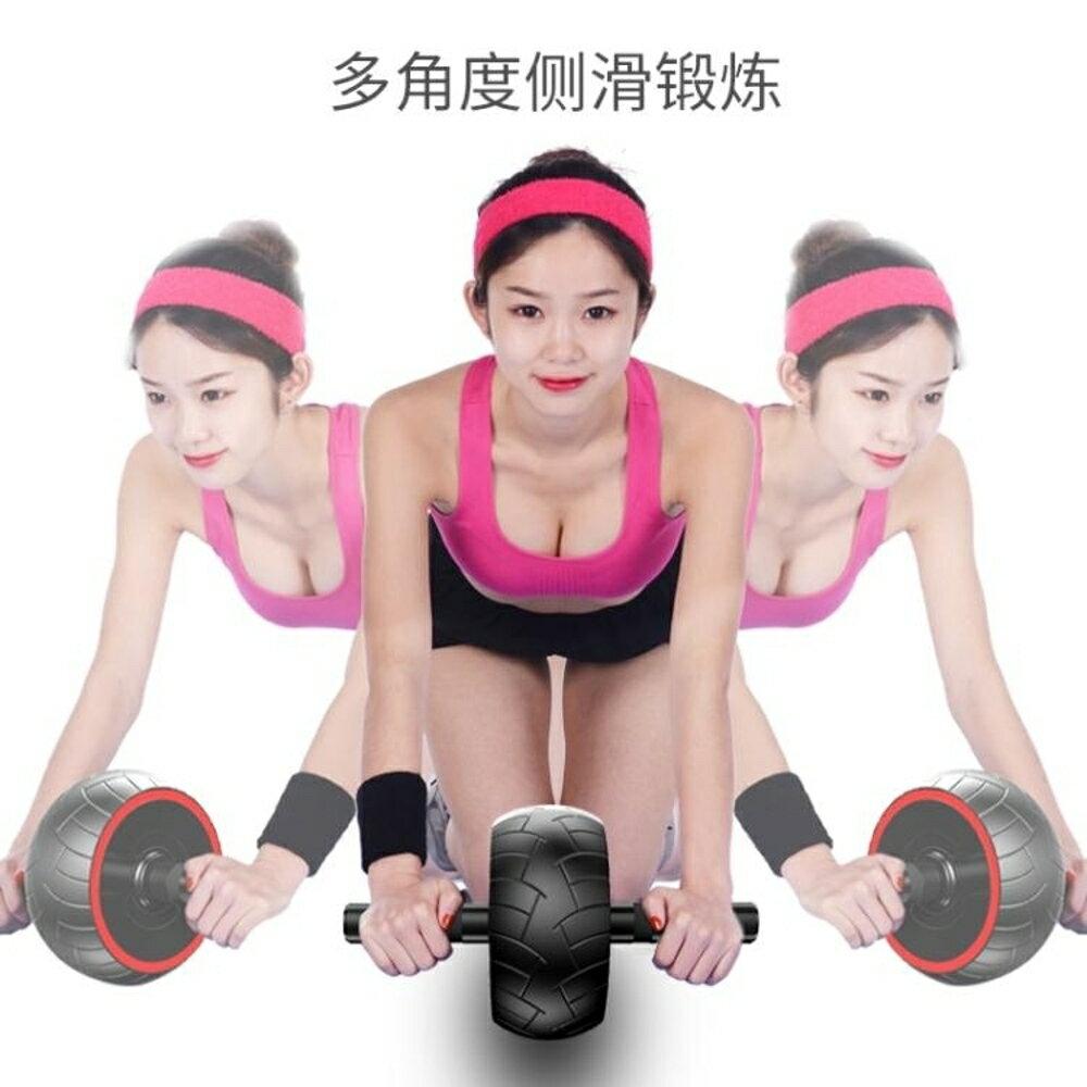 健腹輪腹肌健身器材家用女減肚子推滾滑輪男士運動馬甲線捲腹 全館免運