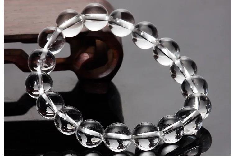 純天然巴西消磁白水晶 10毫米單圈手鏈