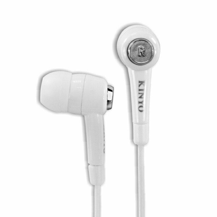 KINYO耐嘉 EMP-57 炫白密閉式耳機 有線 入耳式 耳機 線控 有線耳機 運動耳機 運動有線耳機 迷你耳機 【迪特軍】