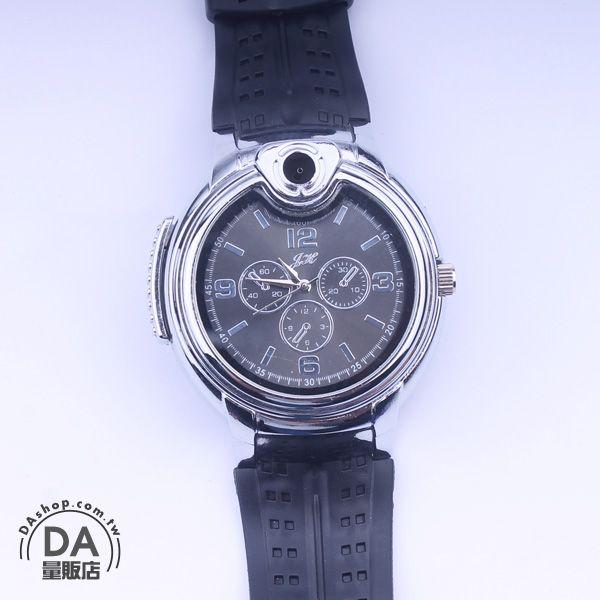 《DA量販店》金屬 手錶 造型 瓦斯 打火機 可重複使用 隨身 飾品(78-0829)