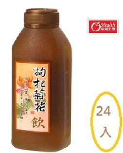 (康健生機)枸杞菊花養生飲(350ml瓶)(24入箱--特價中-免運費