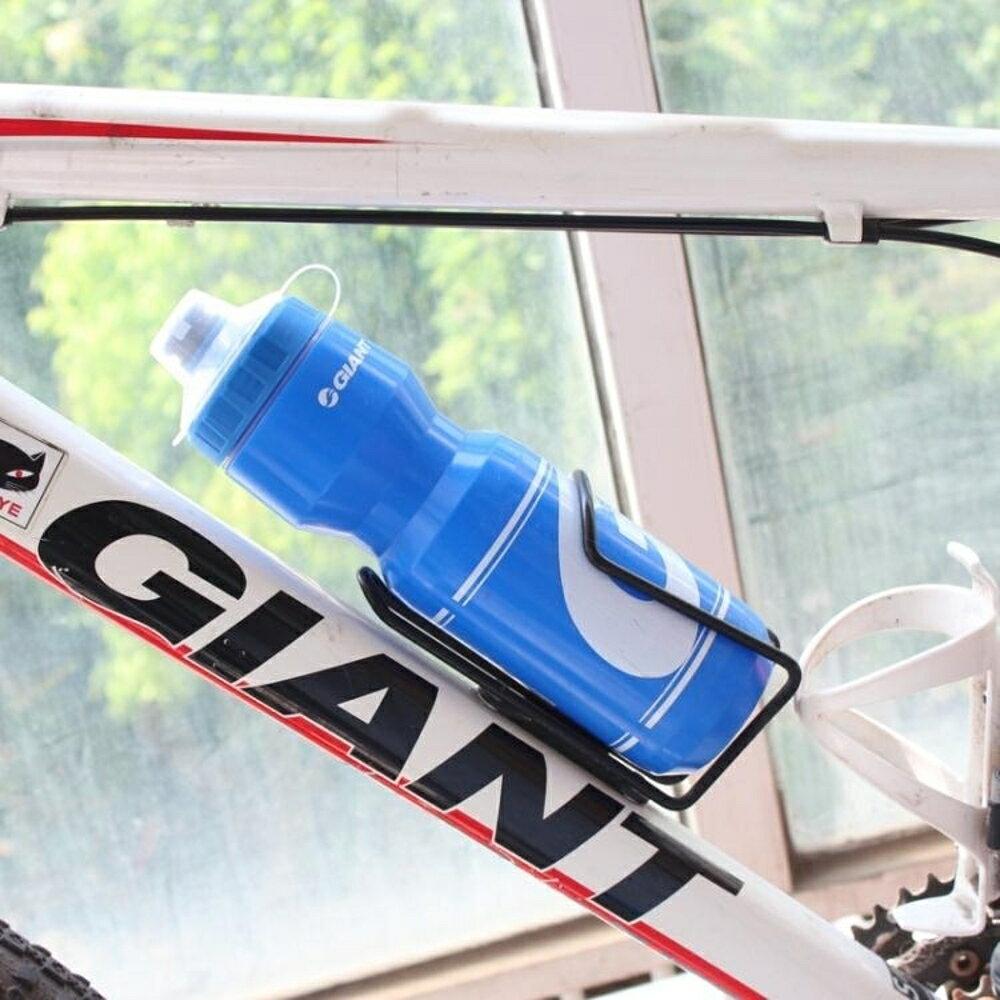 捷安特自行車水壺 山地公路車騎行水壺 運動水杯 單車裝備  星河光年科技 0